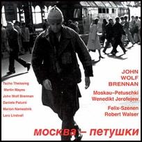 John Volf Brennan Moskau-Petuschki.