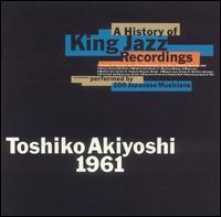 61toshikoAkiyoshi
