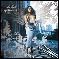elizabeth-konomanou-waitin-for-spring